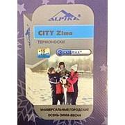 Термо-носки CITY zima (+15 -10 С*) фото
