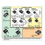 Транзисторы 2N44, 2SA1316, 2SD882, BC640, BC547C и др. фото