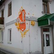 Реклама наружная в Витебске фото