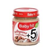 Детское питание Baby hit Говядина + индейка Б№1 фото