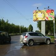 Биллборды по всему Казахстану от 70 000 фото