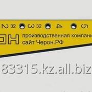 Кондуктор мебельный МК21 фото