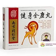 Уникальные пилюли «Цзяньшэнь Цюанлу» (Jianshen Quanlu Wan) фото