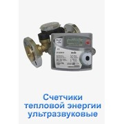 Счетчики тепла ультразвуковые. Счетчики тепловой энергии ультразвуковые DN15 ... DN50 CF Echo II. фото