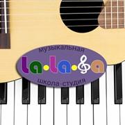 Обучение вокалу и игре на музыкальных инструментах фото