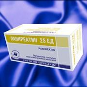 Панкреатин (таблетки, покрытые кишечнорастворимой оболочкой, 25 ЕД) фото
