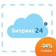"Внедрение облачной CRM Битрикс24. Тариф ""Проект+"" фото"