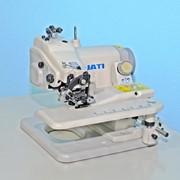 Швейная машина потайного стежка для подшивания низа изделий JATI JT-T500 фото