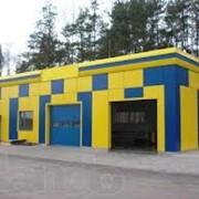 Строительство объектов торговли. фото