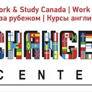 Помощь в получение визы в США в Севастополе фото