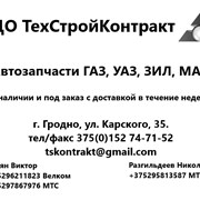 Металлорукав МАЗ-509 (КРАЗ) без тройника 509-1203024-10 фото