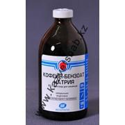 Кофеин-бензоат натрия фото