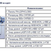 Станция дозирования 2000, контроль рН и Cl, на основе панели PA-LDPHCLOBG, с поолуавтоматическим дозированием флокулянта и альгицида для бассейнов объемом до 2000 м3 фото