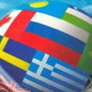 Услуги переводчиков Переводы документов с казахского и русского языков на испанский, английский, китайский, чешский, итальянский, французский и немецкий языки, Актау фото