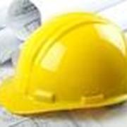 Ліцензія на будівництво, на проектування, Будівельна ліцензія на генпідряд, в Україні. фото