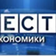 Кабельного телевидения фото