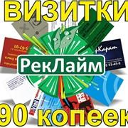 Визитки в Ставрополе фото
