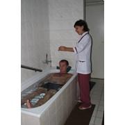 Отдых в санатории. фото