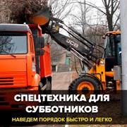 Услуги спецтехники по городу и области фото