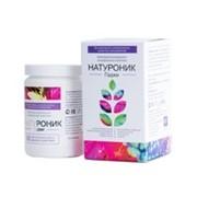 «Натуроник годжи» Нативный витаминно-минеральный комплекс фото