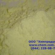 Sulfur powder фото