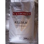 Катионит КУ-2-8, смола ионообменная фото