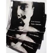 Диск CD в упаковке SlimBox, двусторонняя цветная обложка, целлофанирование фото