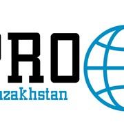 Секрет от Pro-it.kz. Как быть успешнее конкурентов. фото