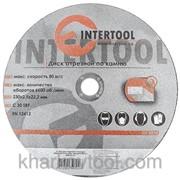 Круг отрезной по камню Intertool CT-5010 фото