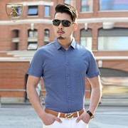 Рубашка мужская 45230767919 фото