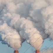 Инвентаризация выбросов парниковых газов фото