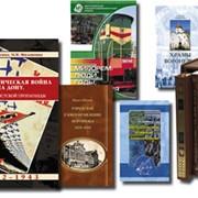 Книги в твердой обложке фото