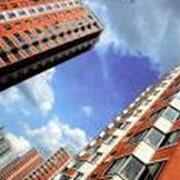 Услуги по купле-продаже жилого фонда фото