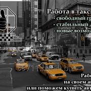Водитель такси 107, 135, 7788 фото