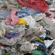 Разработка проектов нормативов образования отходов и лимитов на их размещение (ПНООЛР) фото