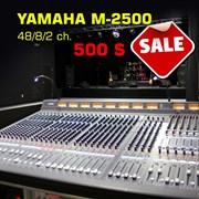 Аналоговый микшерный пульт Yamaha  фото