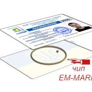 Проксимити-карты c антенной 125кГц EM4102 фото