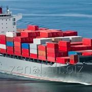 Морские контейнерные перевозки в Черноморском бассейне из Гонконга фото
