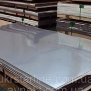 Нержавеющий лист жаропрочныйAISI 310 10,0х1500х3000 мм аналог 20Х23Н18 фото