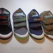 Детская обувь Super Gear, арт. 9470, размеры 26-31 фото