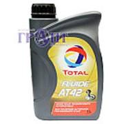 Трансмиссионное масло TOTAL FLUIDE AT42 1л фото