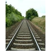Покупаем Железнодорожный путь фото