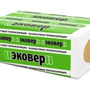 Фасадная теплоизоляция ЭКОВЕР® ВЕНТ-ФАСАД фото
