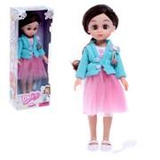 Кукла классическая «Марина», в пышной юбке фото