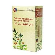 Фито-чай для понижения сахара в крови 640 г фото