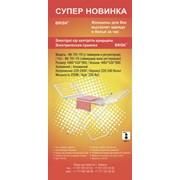Напольная электросушилка BK-701-Y, Алматы фото