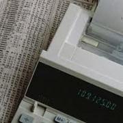Финансовый перевод фото