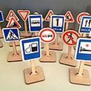 Набор дорожных знаков Smile Decor фото