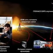 "GPS-мониторинг транспорта ""Куратор"" фото"