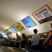 Реклама в метро Киева фото
